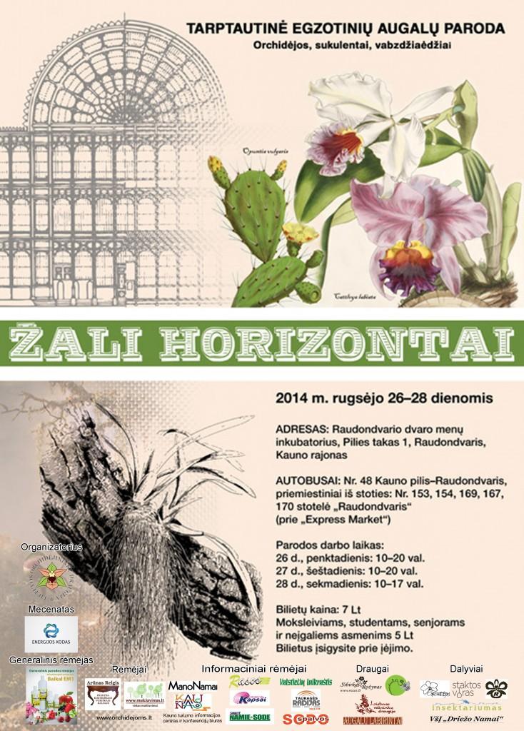 Horizontaizali2014
